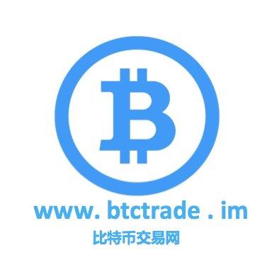 btc trade ua twitter