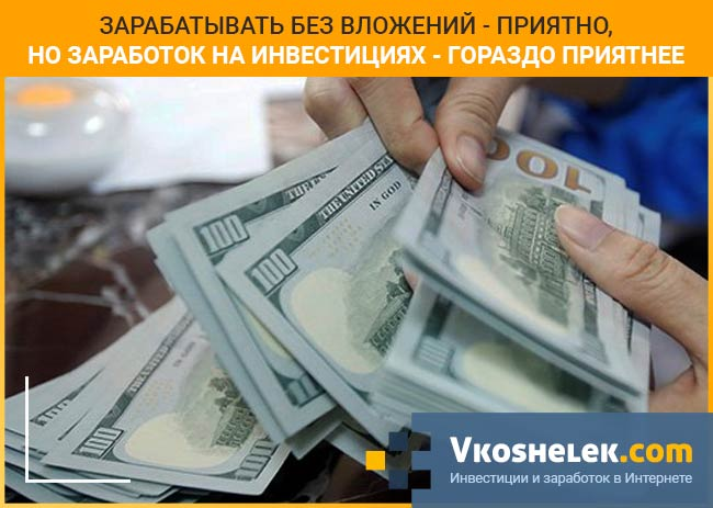 cfd dividendų prekybos strategija