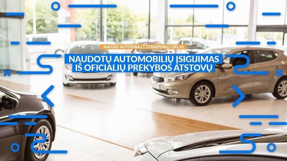 automobilių prekybos paskolinimo sistema